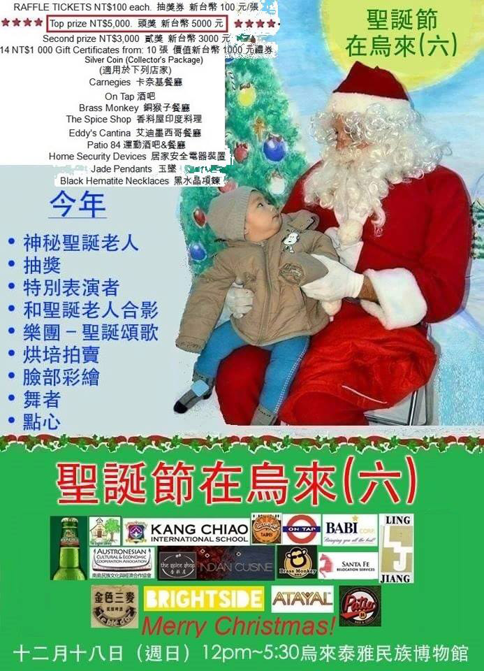 Chinese Christmas In Wulai VI poster