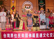 The Taiwanese indigenous peoples meet the Seminole Tribe of Florida