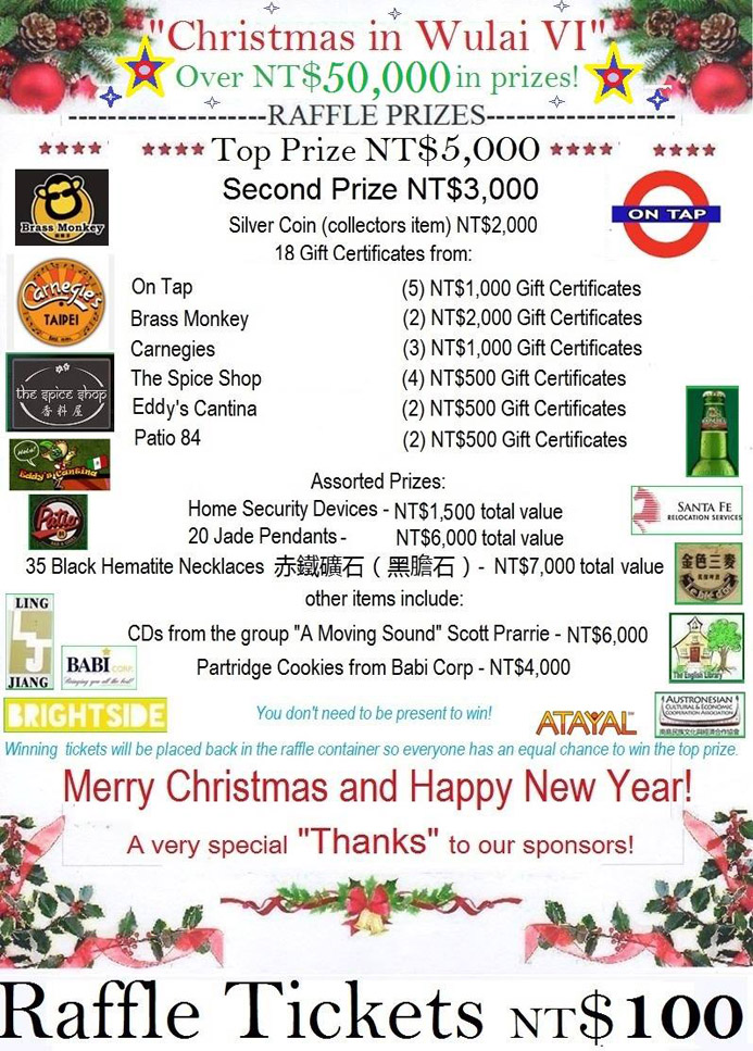 Christmas In Wulai Raffle Prize List