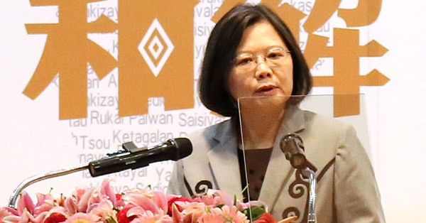 Tsai Apology
